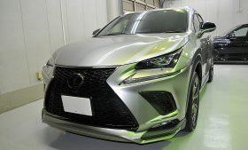 レクサス NX300 ガラスコーティング施工例 墨田区 F様