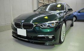 BMW アルピナ B3S ガラスコーティング施工例 川越市 S様
